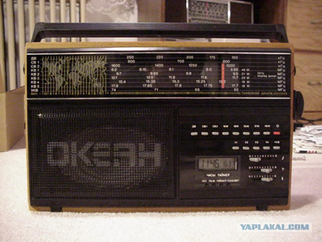 OKEAN made in 85s