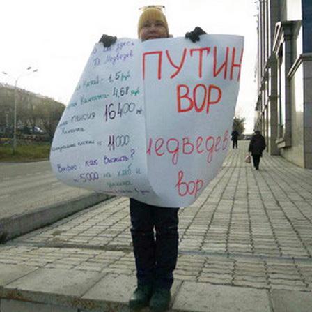 В Петропавловске пикет против Путина и Медведева