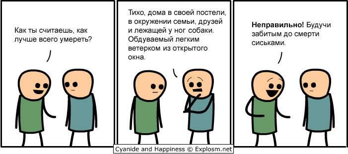 во время секса падает пенис Камышлов