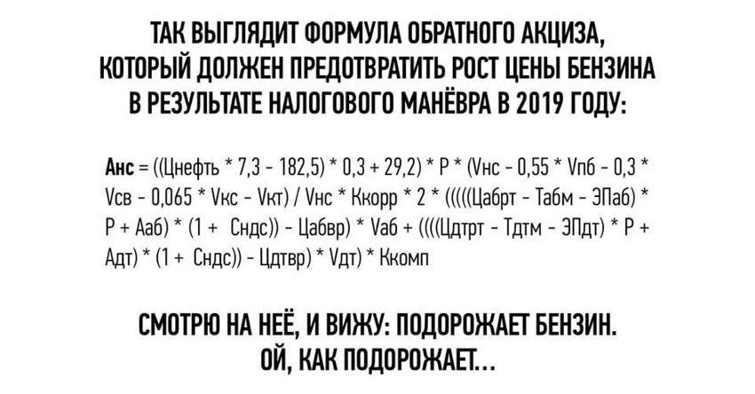 http://s00.yaplakal.com/pics/pics_original/0/4/4/12288440.jpg