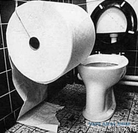 Смешные туалетной бумаги