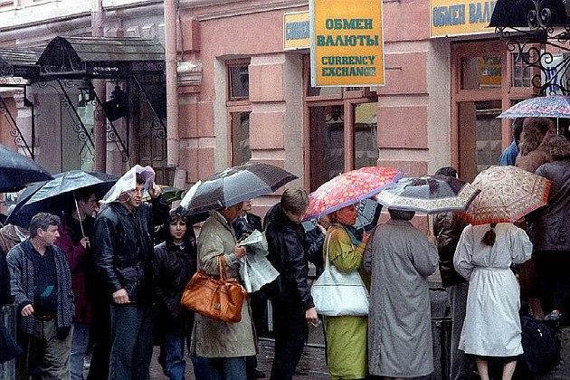 ЦБ посоветовал банкам протестировать курс 100–120