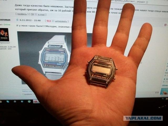 Часы Монтана Полная Версия Для Андроид