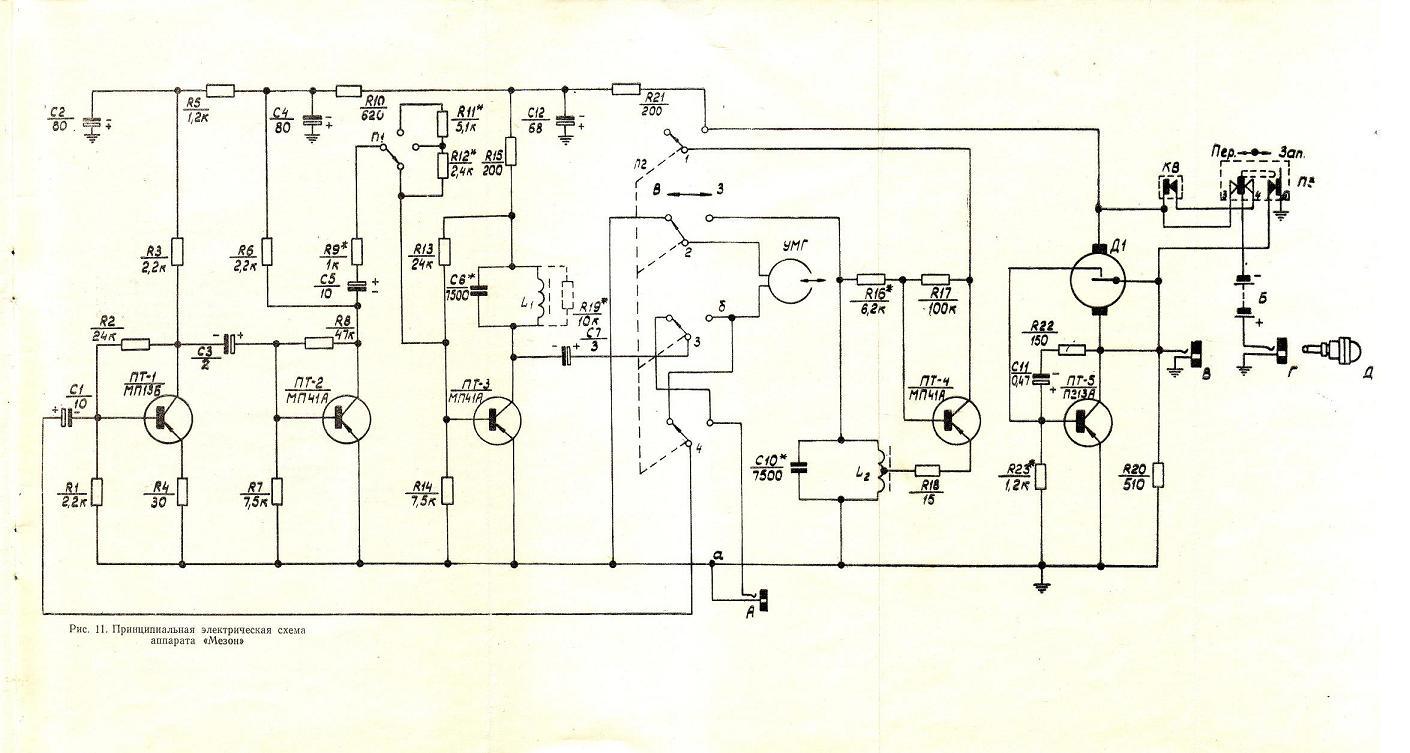 Схема акустической системы сатурн