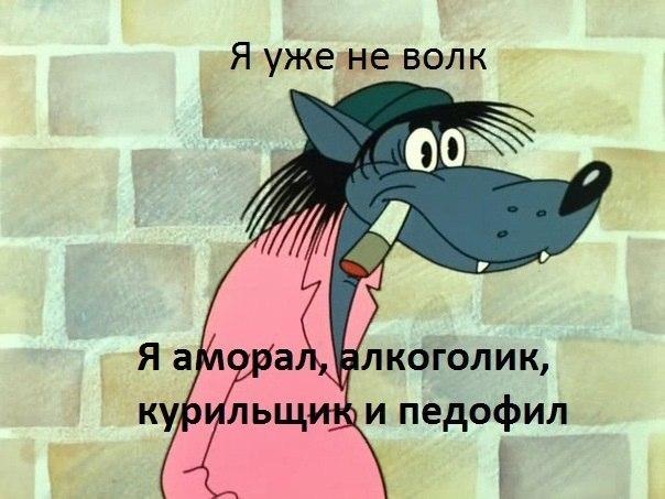 Аватарки ну погоди, бесплатные фото ...: pictures11.ru/avatarki-nu-pogodi.html