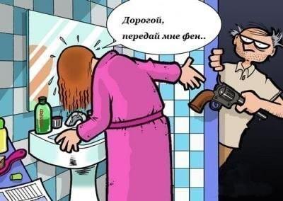 http://s00.yaplakal.com/pics/pics_original/0/4/9/12737940.jpg