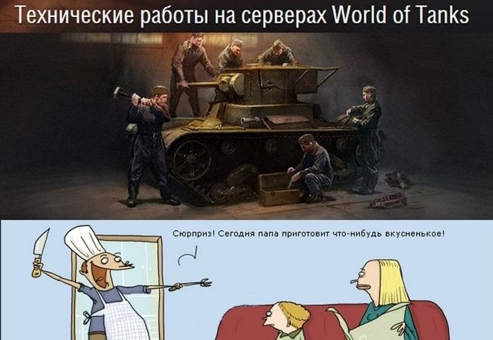 последняя версия игры ворлд оф танк