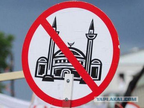 Одной мечетью меньше