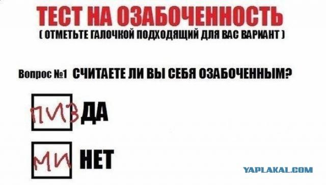 testi-dlya-devushek-na-seksualnost