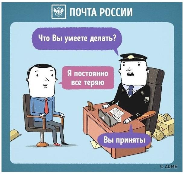 """Почта России """"потеряла"""" посылку. Может вместе сможем улучшить работу."""