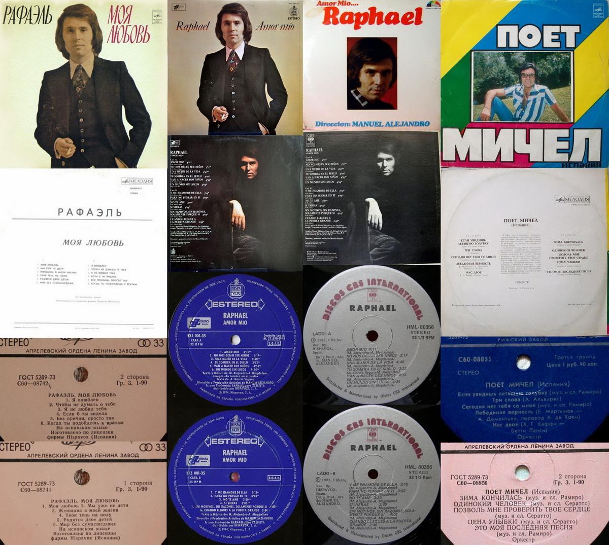 зарубежная музыка 60 х годов слушать