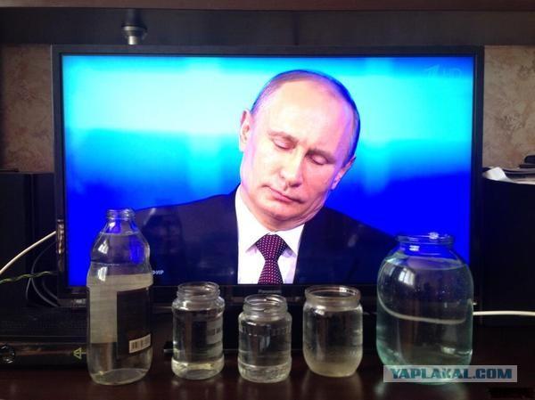 Международные резервы России продолжают сокращаться, - Банк РФ - Цензор.НЕТ 5805