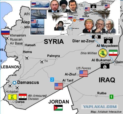 Зловещий признак предвещающий приближение крупного сражения в Сирии, со множеством участников.