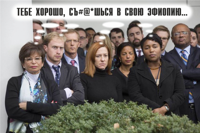 Сотрудники Белого Дома слушают президента Барака Обаму, приветствующего избрание Дональда Трампа
