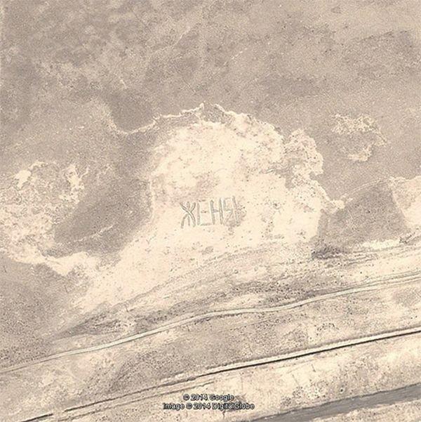 Ученые обнаружили в Казахстане загадочную надпись, видную только из космоса