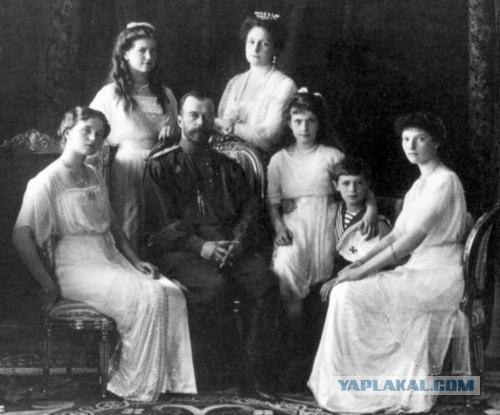 95 лет назад расстреляли царскую семью
