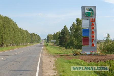Глубинка Нижегородской области