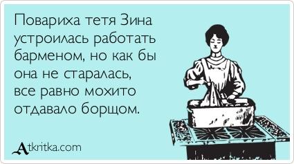 goliy-prishel-ustraivatsya-na-rabotu