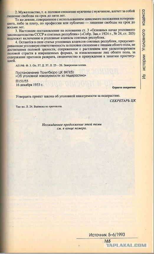 zhena-muzh-i-prisoedinyaetsya-drug