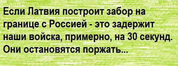 http://s00.yaplakal.com/pics/pics_original/0/5/4/6426450.jpg