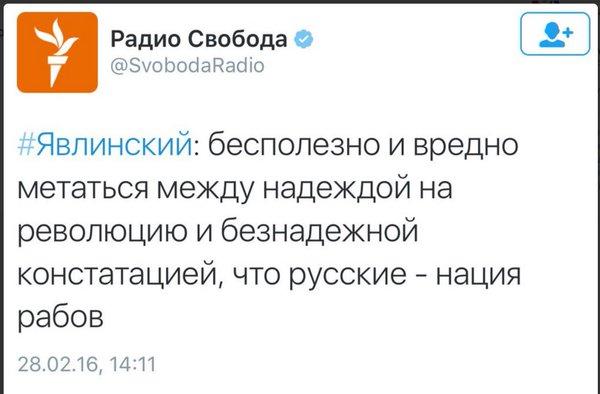 Явлинский выдвинул свою кандидатуру на 2018 год