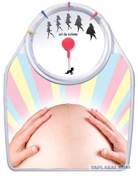 Измерение веса беременной женщины