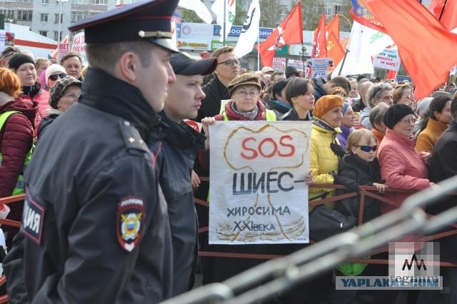 Около 4 тысяч человек протестовали в Архангельске против московского мусора