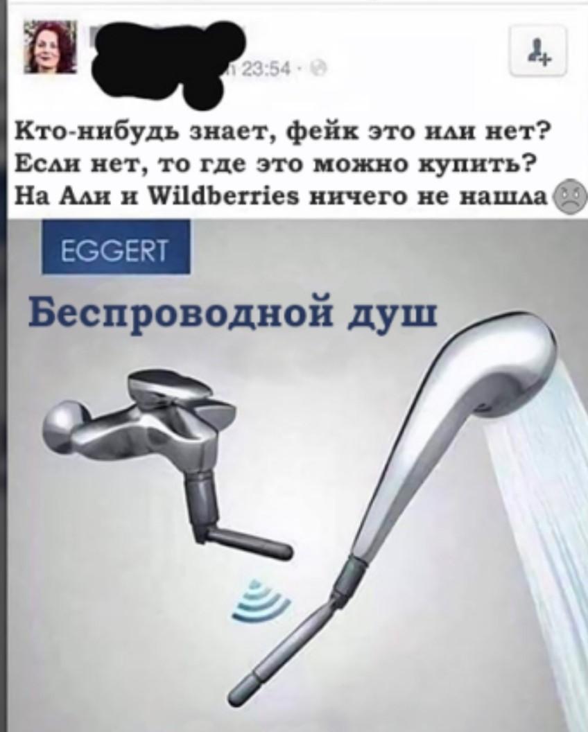 http://s00.yaplakal.com/pics/pics_original/0/5/6/13873650.jpg