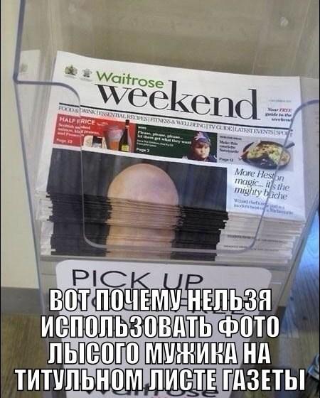 Смешные картинки из сети на 21.10.16