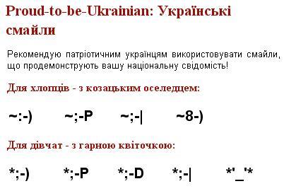 http://www.yaplakal.com/uploads/post-2-1176960412.jpg