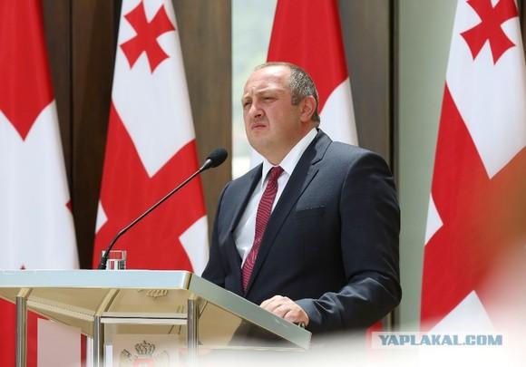 Президент Грузии: настал момент объединиться в противостоянии российской угрозе