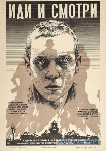 В США составили рейтинг фильмов о Второй мировой войне