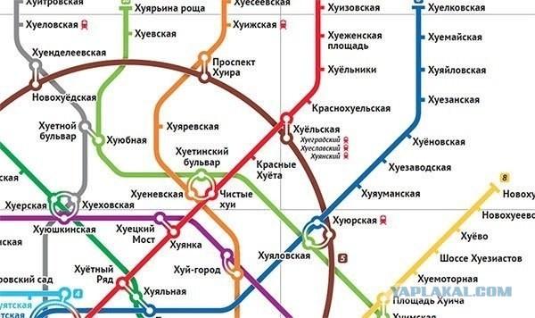 Эволюция метро: каким оно