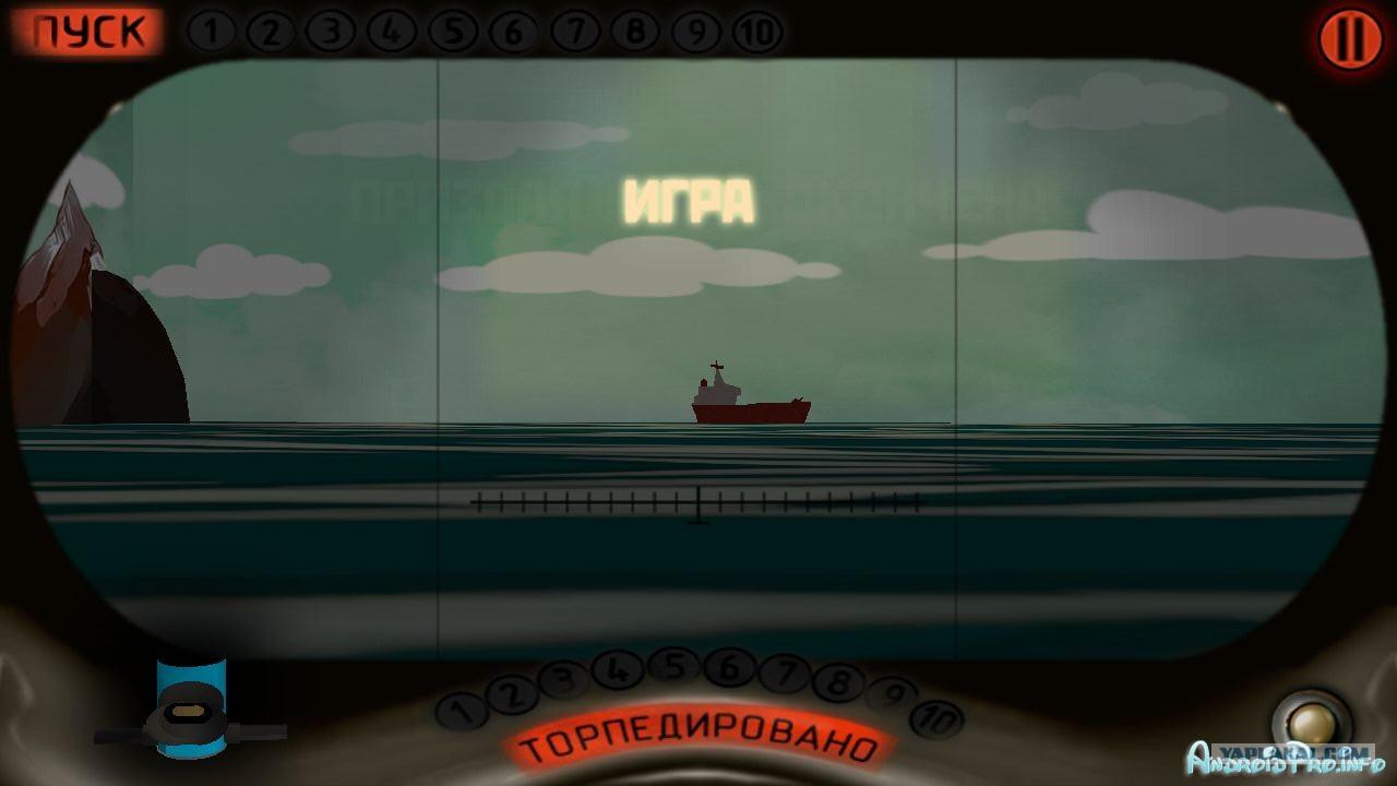 папа морской бой игра за 15 копеек писечки для смазки