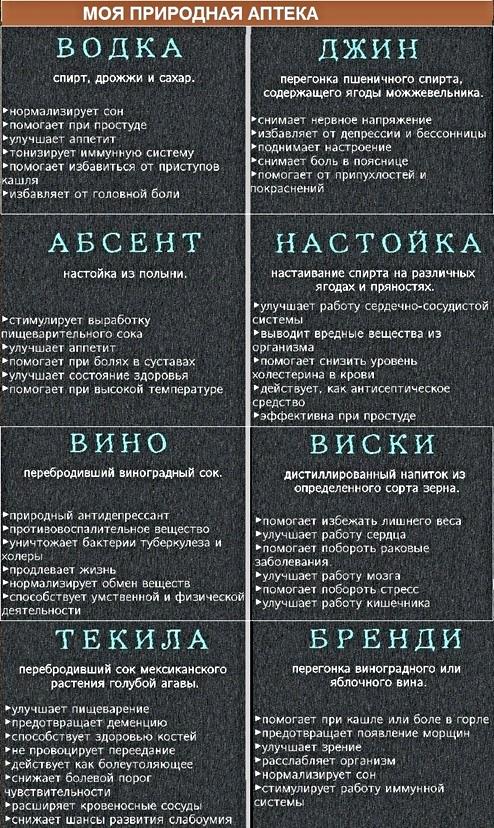http://s00.yaplakal.com/pics/pics_original/0/6/0/13733060.jpg