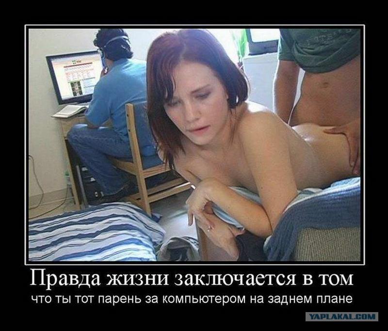 Редактировано6 апреля 2010 просмотров942). Демотиваторы. 0. автор