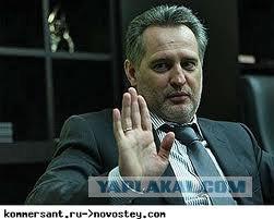 Почём газ в Украине?