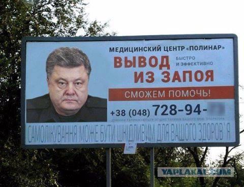 Порошенко обсудил с вице-президентом Еврокомиссии Шефчовичем результаты его визита в Россию - Цензор.НЕТ 1032