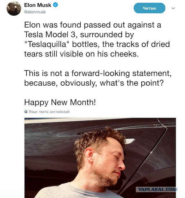"""Илон Маск объявил о """"банкротстве"""" Tesla"""