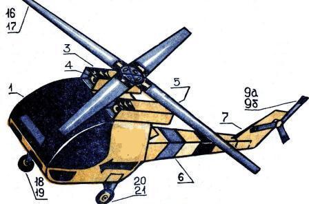 Вертолет из бумаги своими руками фото
