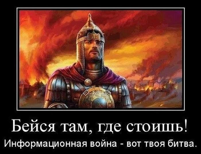 http://s00.yaplakal.com/pics/pics_original/0/6/2/3181260.jpg