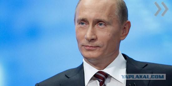 Британская пресса восхищается безжалостным Путиным