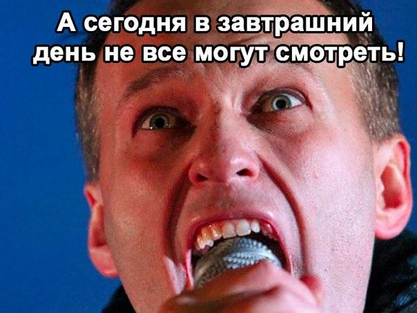 Asiareport.ru: Навальный обещает геям парад в Москве.