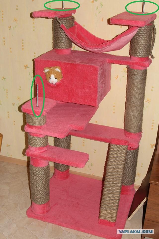 Комплекс для кошки пошаговое