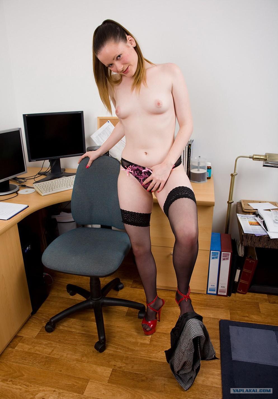 Раздвинула ноги секретарша 14 фотография
