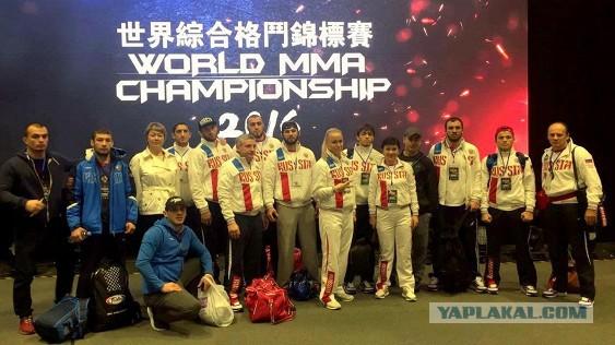 Россия выиграла весь чемпионат мира по ММА