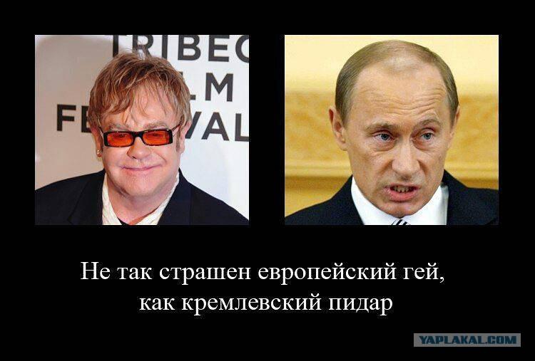 Премьер Эстонии призвал продлить санкции против России - Цензор.НЕТ 8838