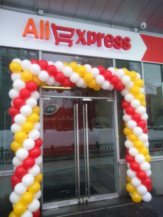 В Москве открылся первый в мире фирменный центр