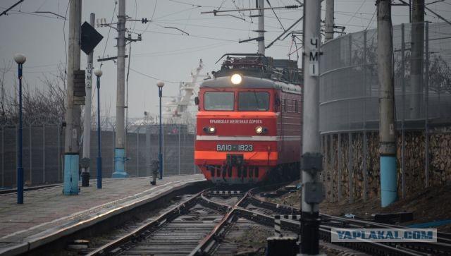 На Украине возбудили уголовное дело из-за поезда в Крым РИА Крым