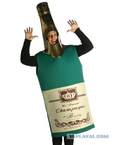Костюмы для бутылок шампанского